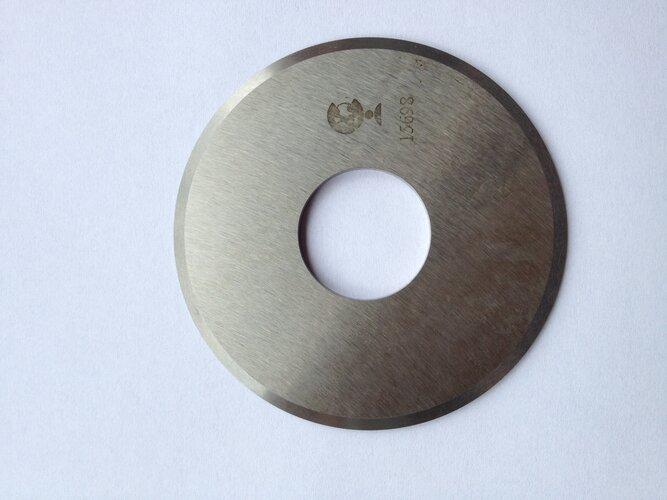 Rotační nůž do KAB90 a KAB-X průměr 75mm 1ks 11179